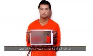 Kenji Goto/ fotograma de video difundido por el EI