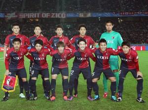 Los jugadores del Kashima Antlers posan antes de la final del Mundial de Clubes ante el Real Madrid.