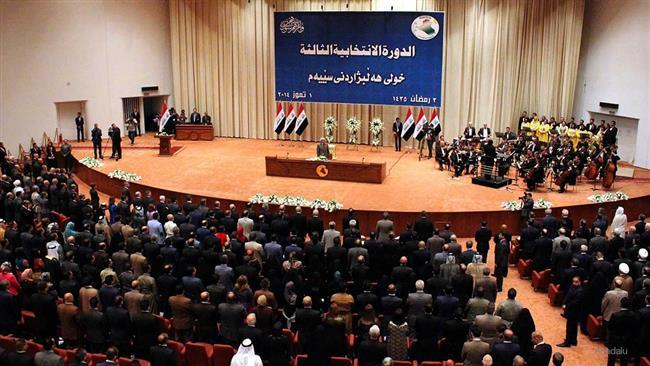 El Parlamento iraquí, durante una sesión