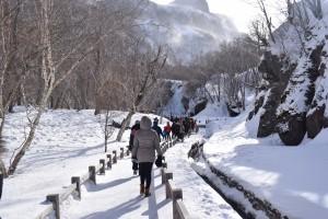 Monte Changbai
