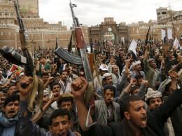 Protesta de rebeldes houtíes chiíes en Yemen