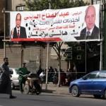 Al Sisi podría volver a presentarse a los comicios de Egipto